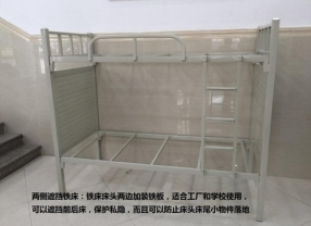 两侧遮挡铁床