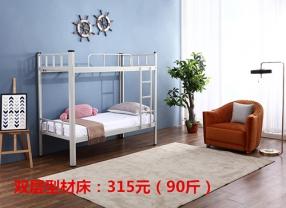 广东公寓床批发价格