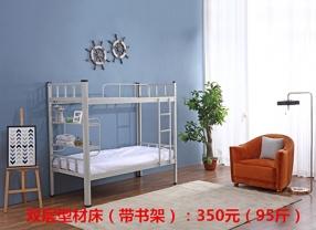 广东铁床厂家直销